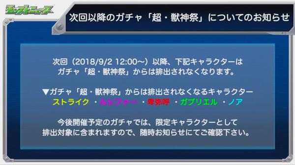スクリーンショット 2018-08-29 16.04.18