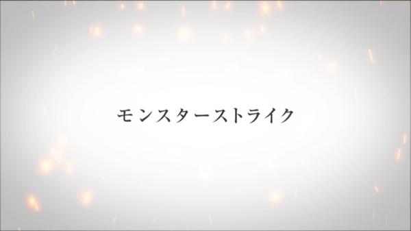 スクリーンショット 2018-07-01 19.16.31