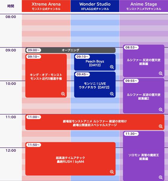 スクリーンショット 2020-10-04 9.01.38