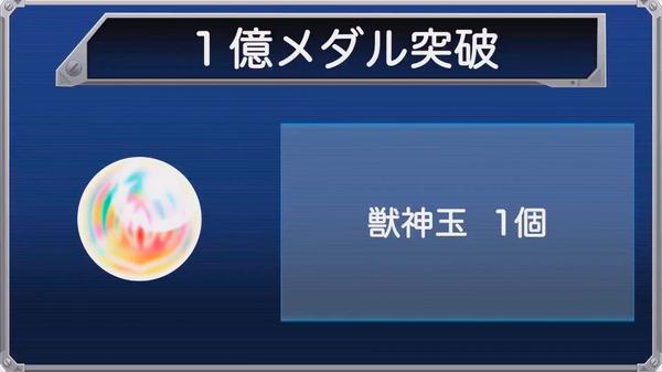 スクリーンショット 2019-02-05 20.51.46