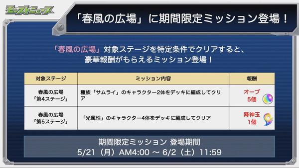 スクリーンショット 2018-05-10 16.08.17
