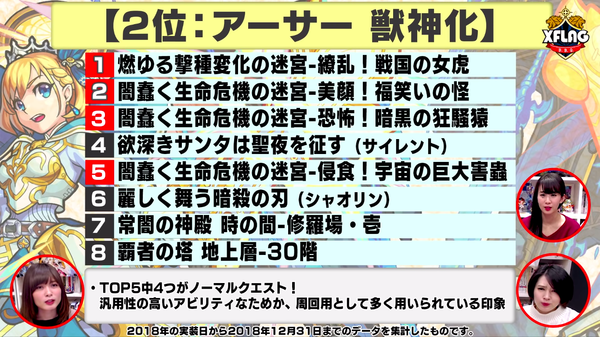 スクリーンショット 2019-01-22 20.55.25
