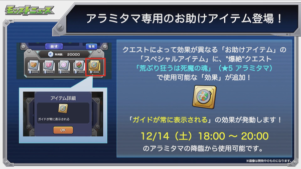スクリーンショット 2019-12-12 16.01.31