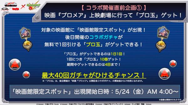 スクリーンショット 2019-05-22 16.11.07