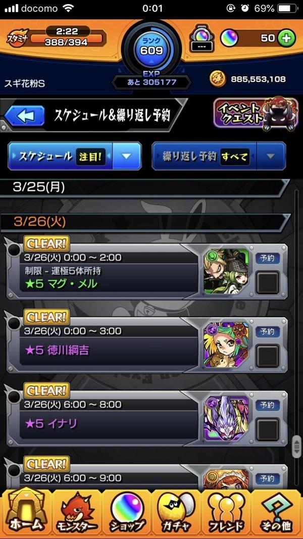 D18yde1UgAEx7r6