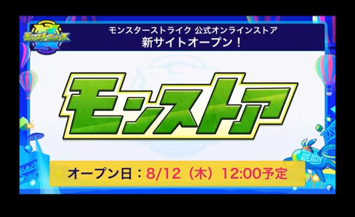 スクリーンショット 2021-07-11 19.11.06