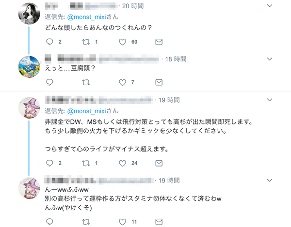 スクリーンショット_2018-05-04_17_37_05