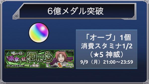スクリーンショット 2019-09-03 2.51.34