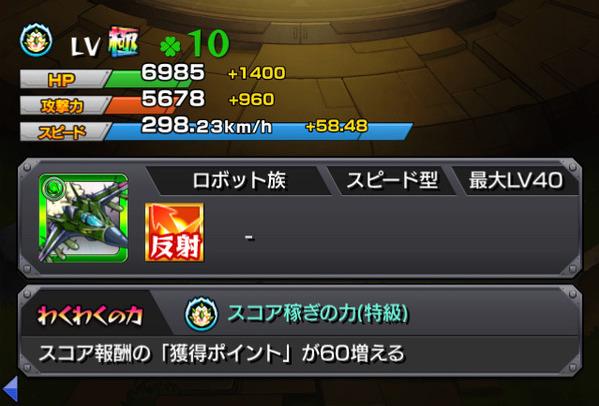 93d3a8cf-s