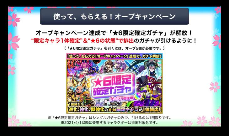 スクリーンショット 2021-04-01 16.09.41