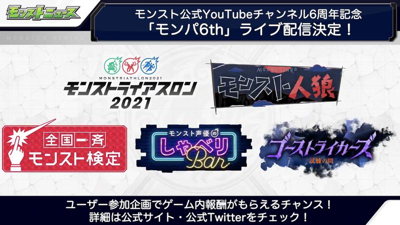 スクリーンショット 2021-01-14 16.05.46