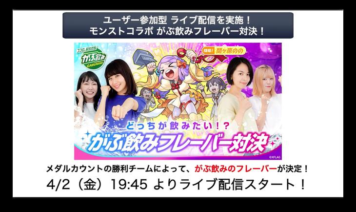 スクリーンショット 2021-04-01 16.20.30
