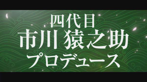 スクリーンショット 2018-09-20 16.12.01