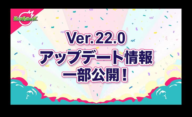 スクリーンショット 2021-10-03 19.04.02