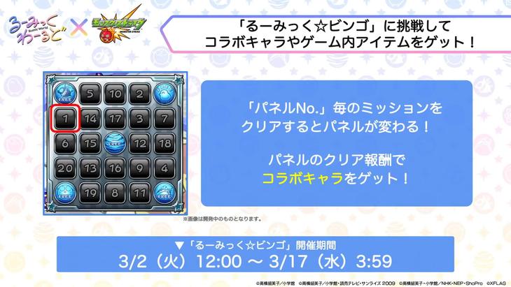 スクリーンショット 2021-02-25 16.05.28