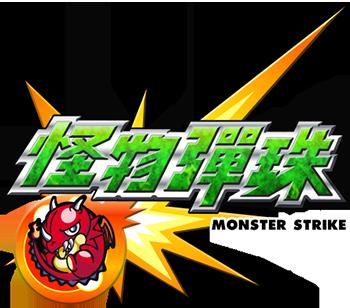 ms_tw_vis_logo