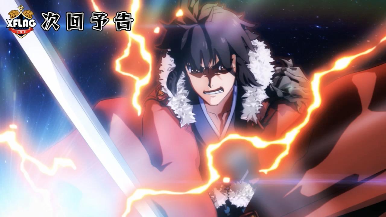 【モンスト特報】最後の闘神「カルマ」ついに降臨!全ての ...