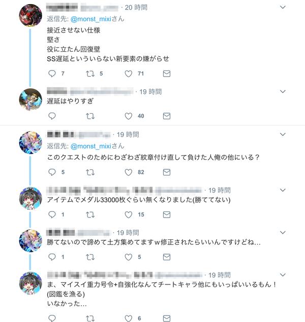 スクリーンショット_2018-05-04_17_36_58