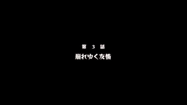 スクリーンショット 2018-07-22 10.41.14