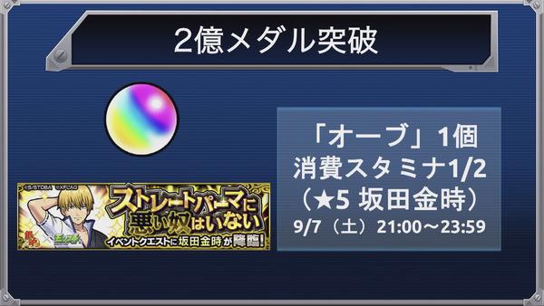 スクリーンショット 2019-09-03 2.51.15