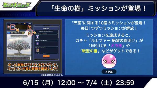 スクリーンショット 2020-06-11 16.21.31
