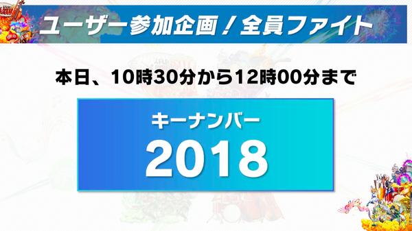 スクリーンショット 2018-06-30 10.33.17