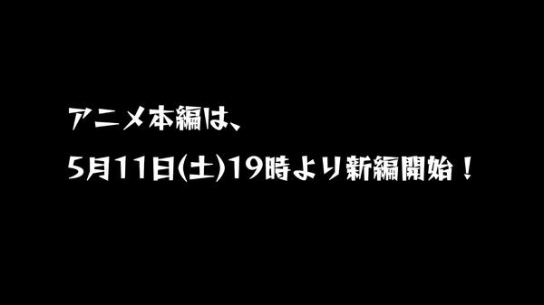 スクリーンショット 2019-04-20 20.54.05