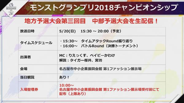 スクリーンショット 2018-05-17 16.23.33