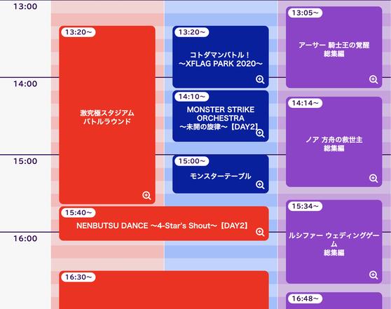スクリーンショット 2020-10-04 9.04.57
