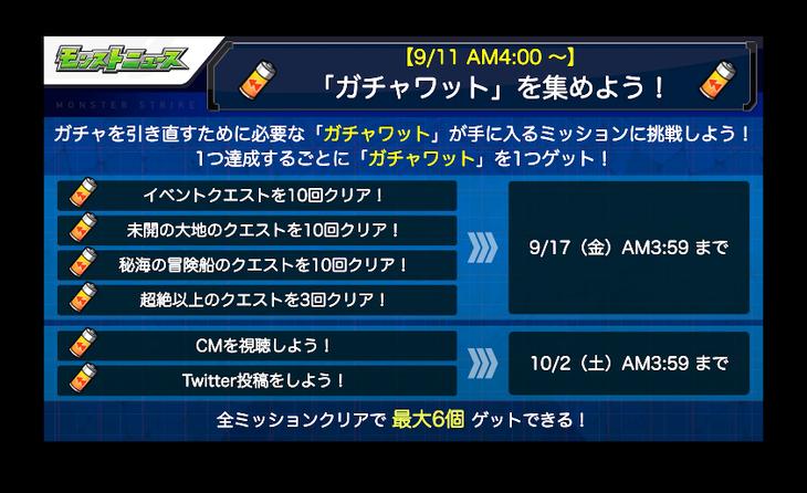 スクリーンショット 2021-09-09 16.09.11