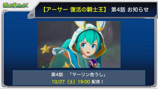 スクリーンショット 2018-10-25 16.18.27