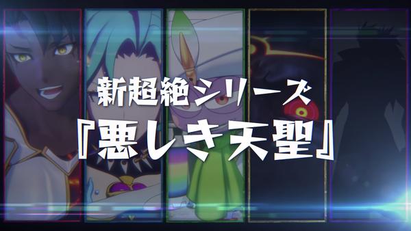 スクリーンショット 2019-08-31 19.47.00