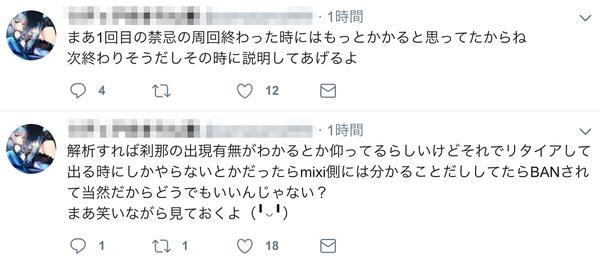 スクリーンショット_2018-09-07_14_14_14