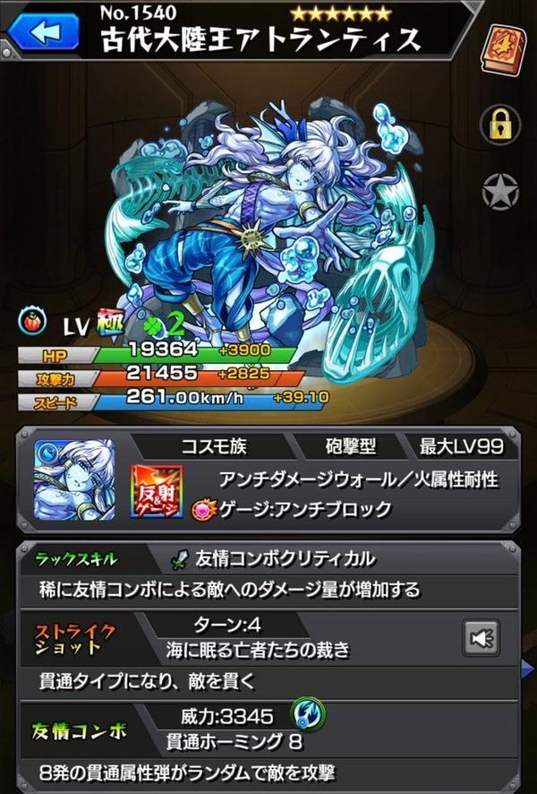 C8phx3uU0AA-VB9