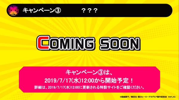 スクリーンショット 2019-07-14 20.00.26