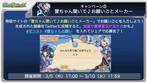 スクリーンショット 2020-03-05 16.09.18