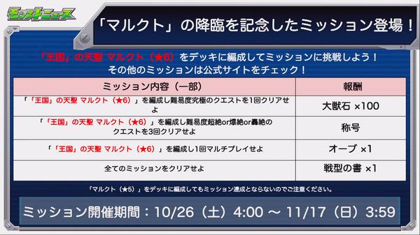 スクリーンショット 2019-10-16 16.19.15