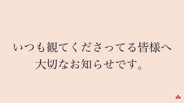スクリーンショット 2019-04-22 20.01.36