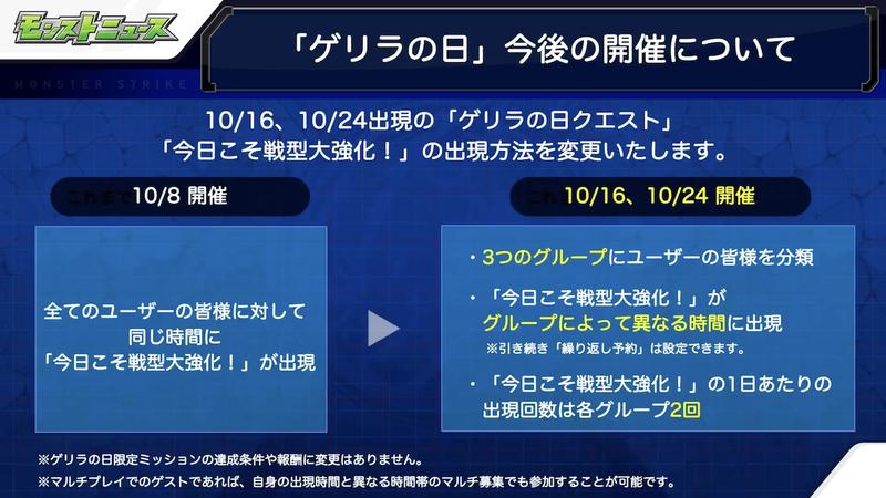 スクリーンショット 2020-10-14 16.03.14