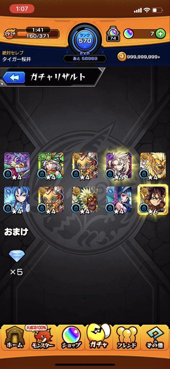 D9fTR_3UcAY9B_A