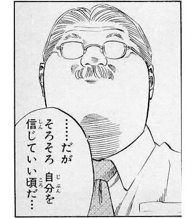gazou_0361
