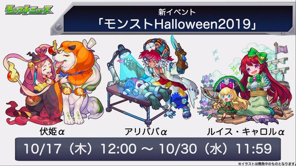 スクリーンショット 2019-10-16 16.19.29