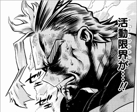 hiroaka20161103_ma