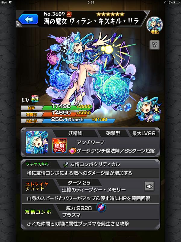IMG_0058