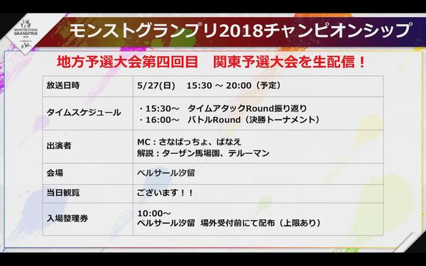 スクリーンショット 2018-05-25 16.28.41