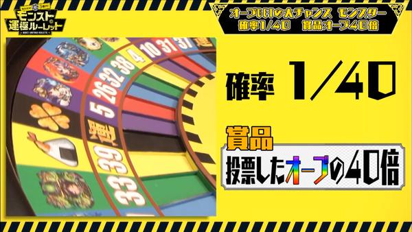 スクリーンショット 2018-10-13 19.51.38(2)