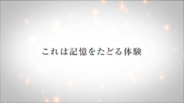 スクリーンショット 2018-07-01 19.16.37