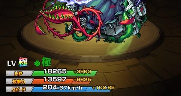 27f71d8e-s