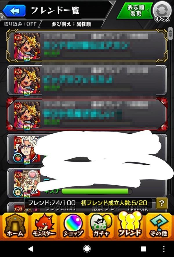 f1f7bbb4