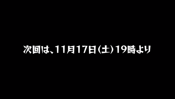 スクリーンショット 2018-11-03 20.22.50